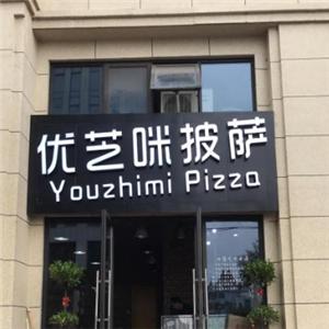 优芝咪爆浆芝士披萨
