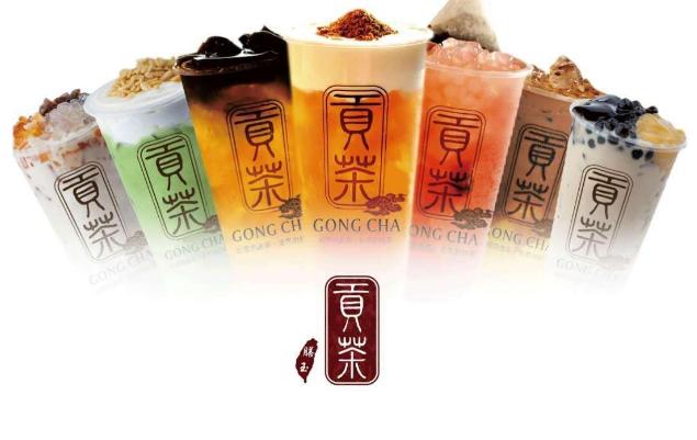 贡茶加盟费要多少钱