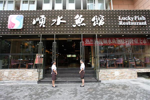 重庆啵啵鱼加盟费用大概多少