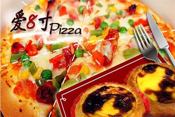 如何加盟爱8寸披萨