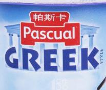 帕斯卡酸奶