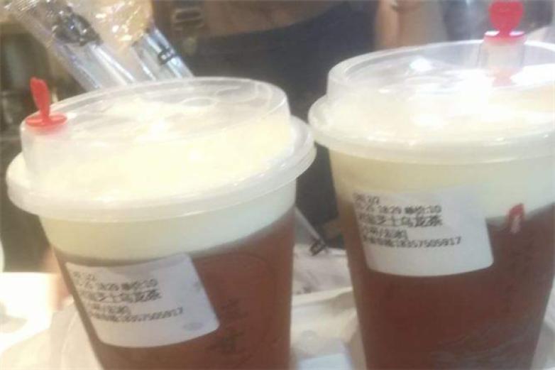 芝岚甘奶茶加盟