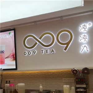 凌凌九茶饮
