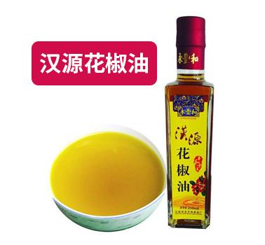 漢源花椒油