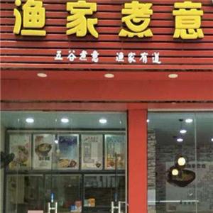 渔家煮意五谷鱼粉
