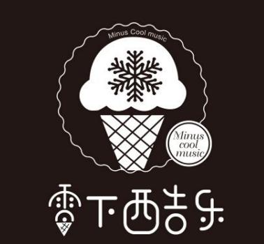 零下酷樂冰淇淋