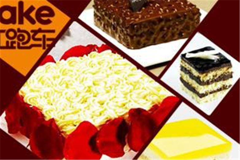 紅跑車蛋糕烘焙加盟