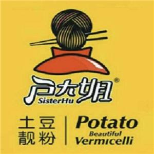 郑州户大姐土豆粉