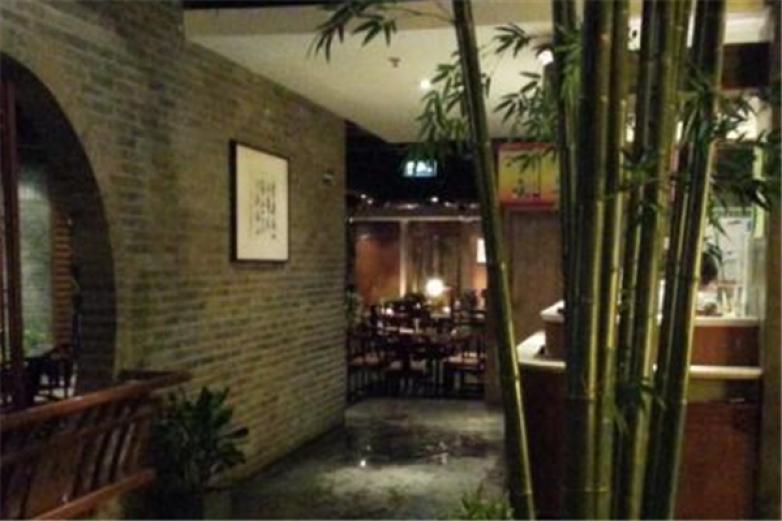 北京青藤茶馆加盟