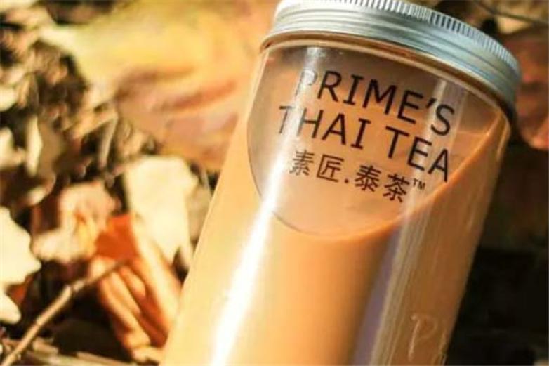 素匠泰茶奶茶加盟