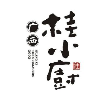 桂小厨川菜