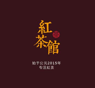 北京红茶馆