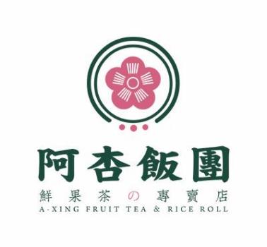上海阿杏饭团