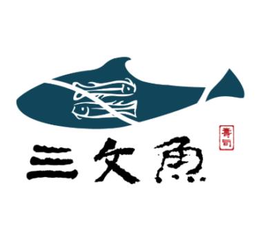 三文魚壽司店
