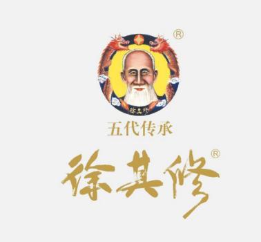 徐其修凉茶茶馆