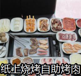 正宗韩国石锅拌饭