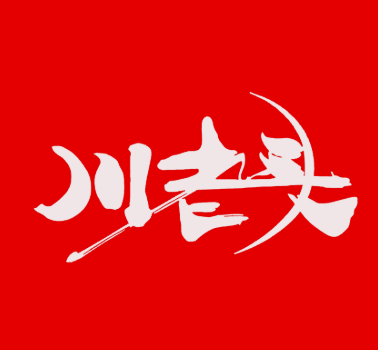 川老头冒菜
