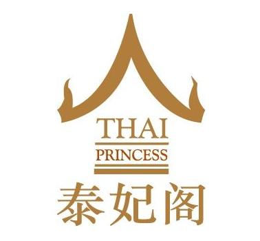 泰妃閣泰國菜