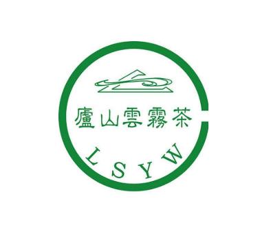 廬山云霧茶茶館