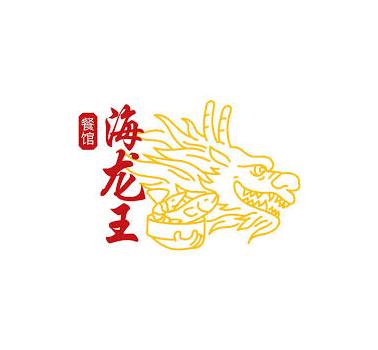 海龙王豆捞