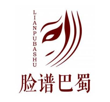 脸谱巴蜀冒菜