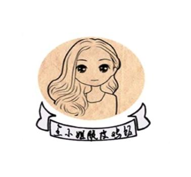 王小姐脆皮雞排飯