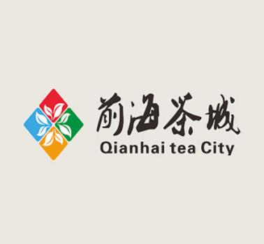 前海茶城茶叶
