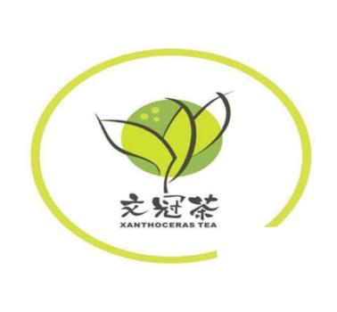 长瑞文冠茶