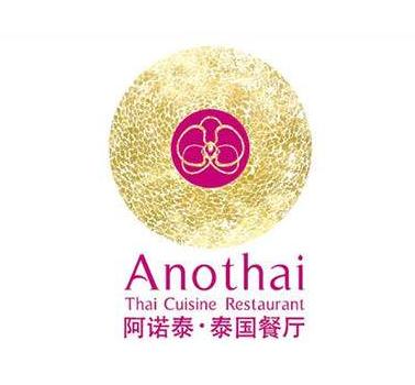 阿諾泰泰國菜