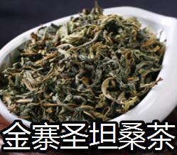 金寨圣坦桑茶