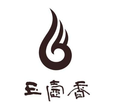 玉壶香茶叶