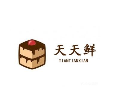 天天鲜蛋糕甜品