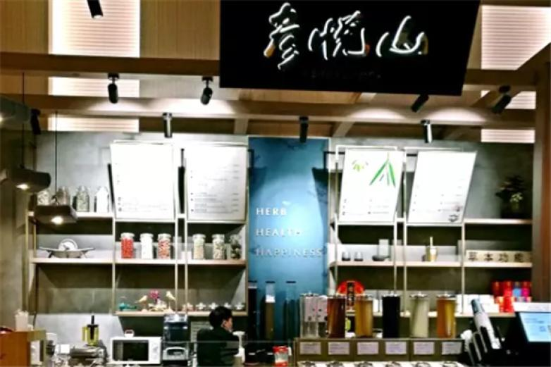 彥悅山飲品加盟