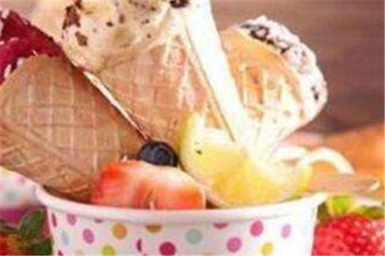 蓝约小镇冰淇淋加盟