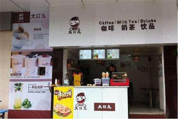 大口九奶茶是連鎖店嗎