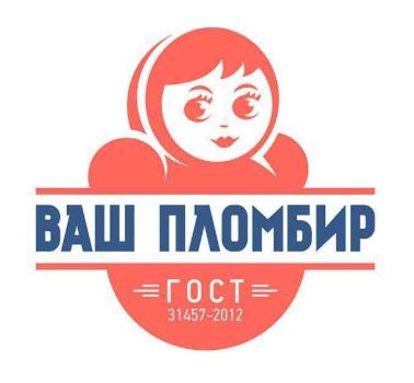 俄罗斯冰淇淋