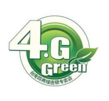 四两绿茶饮