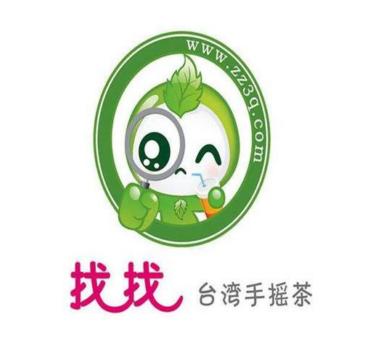 找找台湾手摇茶
