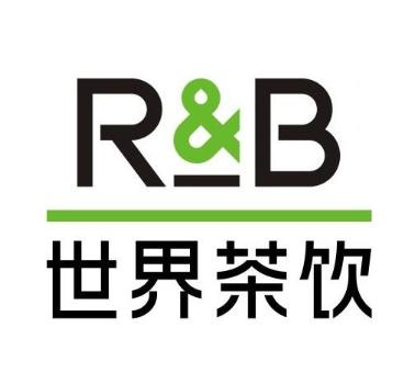 rb世界茶饮
