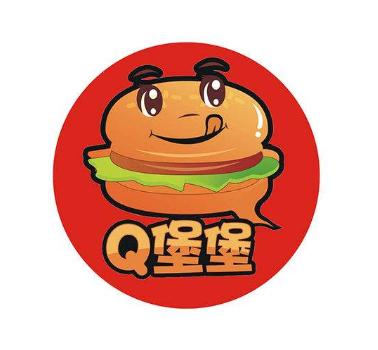 Q堡堡西式快餐