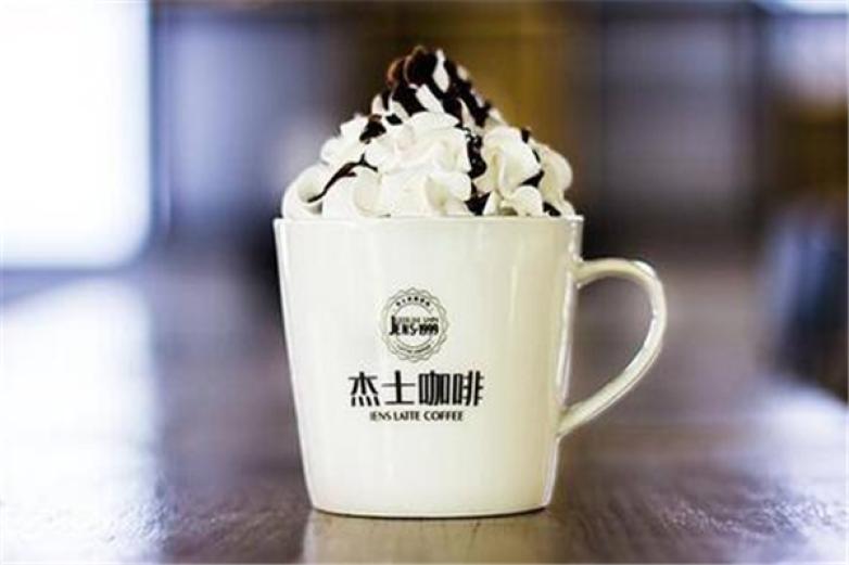 杰士咖啡加盟