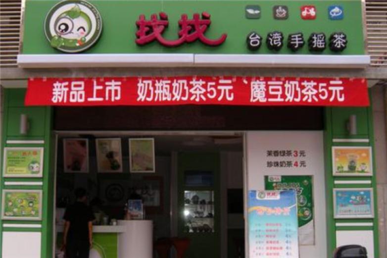 找找台湾手摇茶加盟