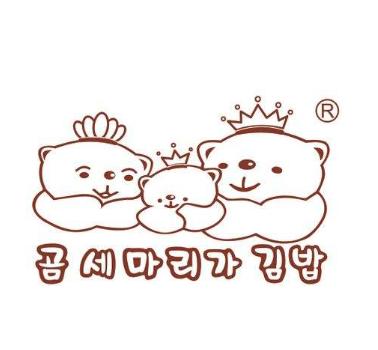 三只熊韓國料理