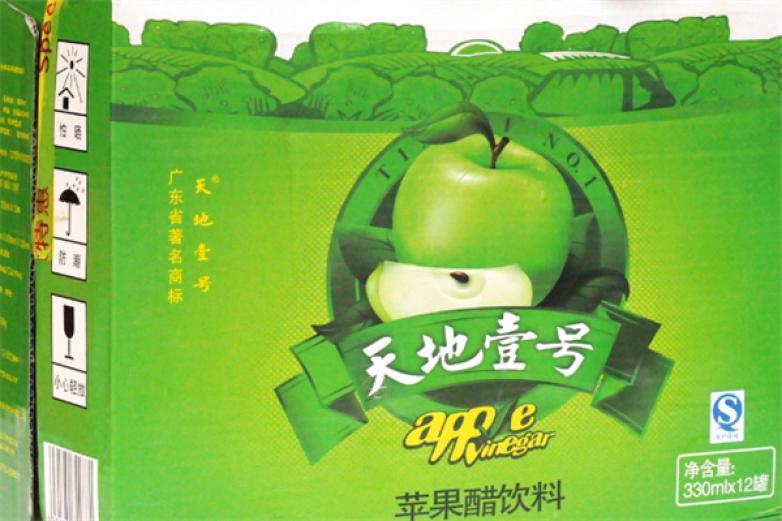天地一号苹果醋加盟