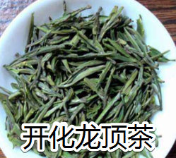 开化龙顶茶