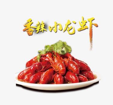 香辣小龙虾店