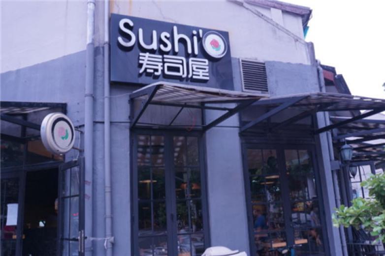 欧宜喜寿司加盟