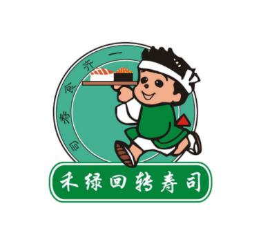 禾绿回转寿司团购