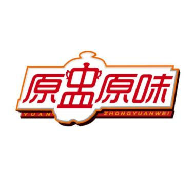 原盅原味中式营养快餐