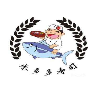 米多多寿司